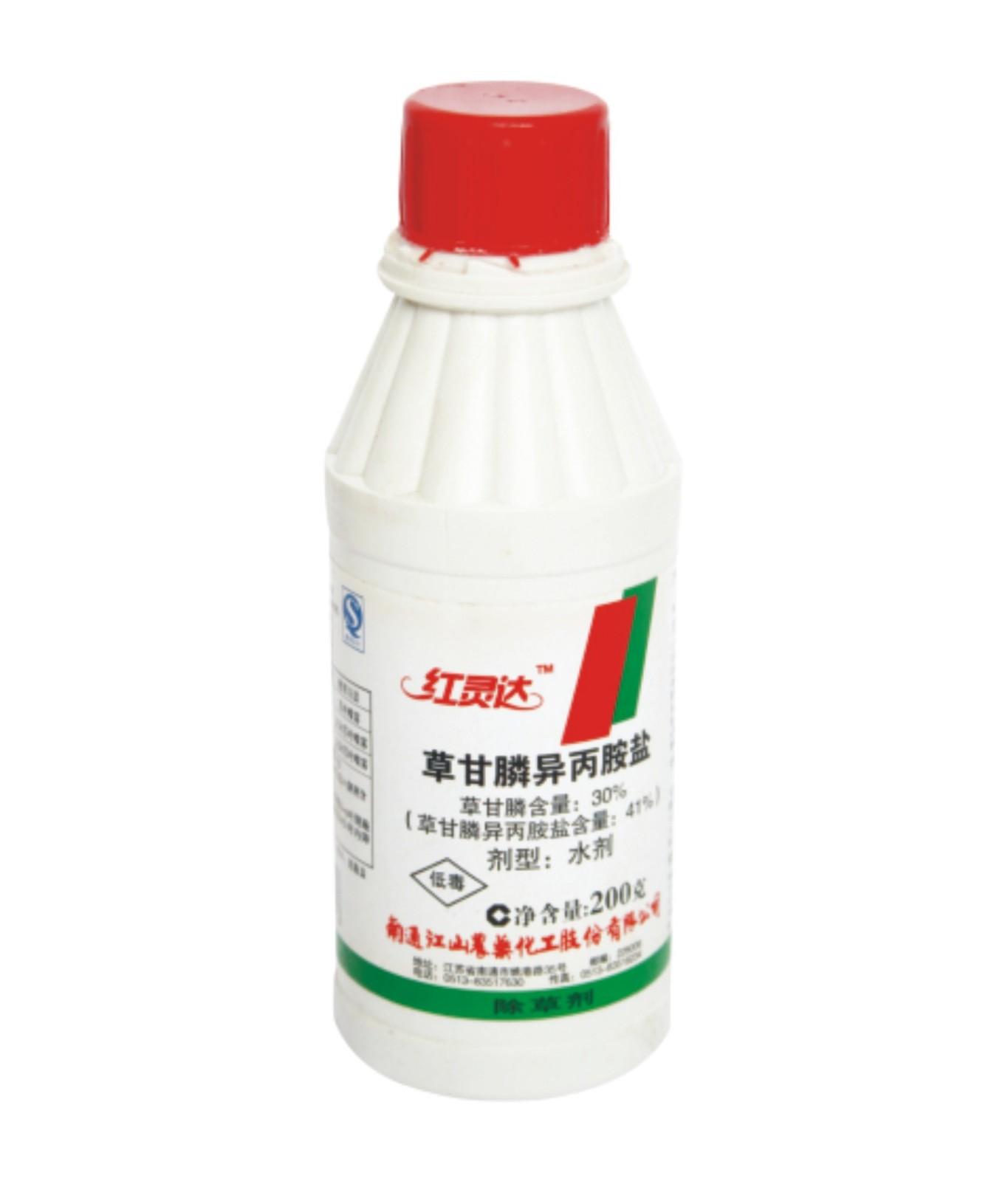 红灵达  草甘膦异丙胺盐