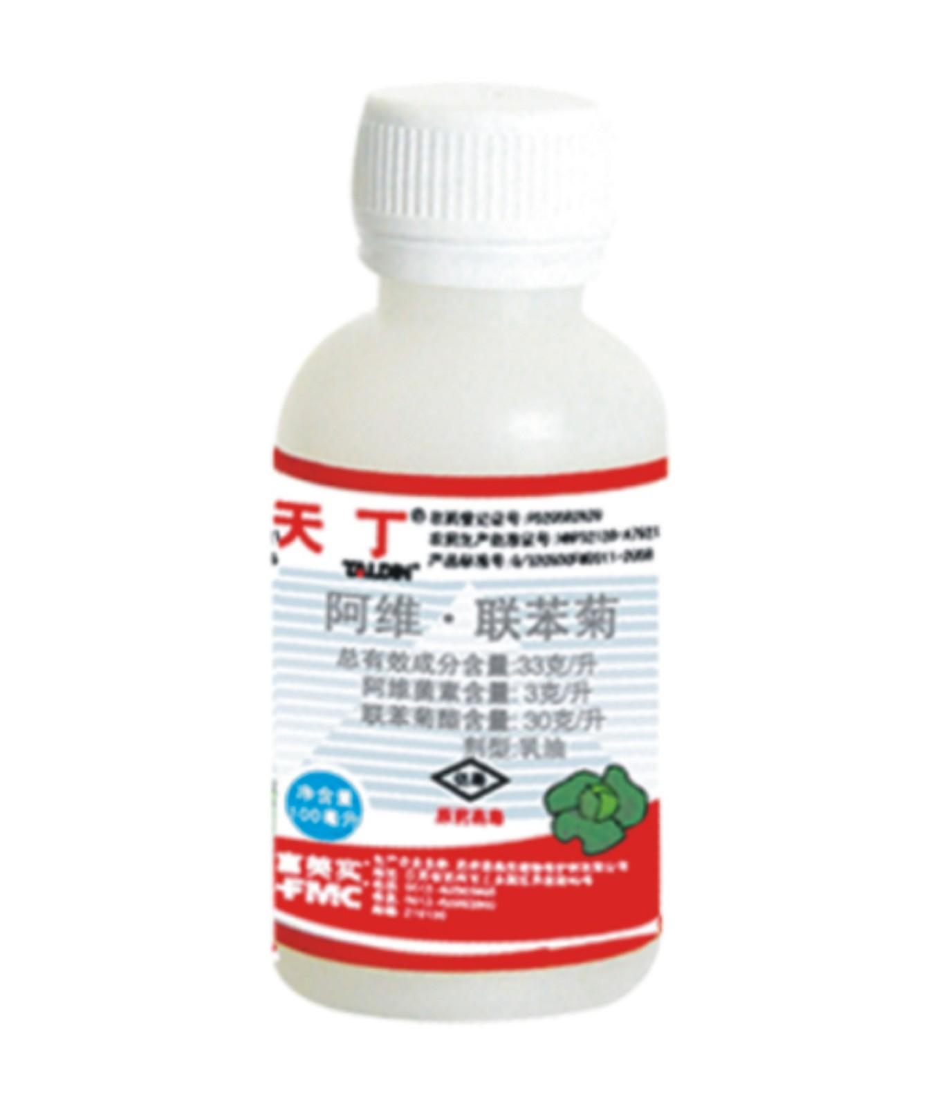阿维联苯菊-天丁